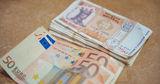 Курс евро по отношению к молдавскому лею снизится