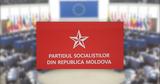 Безосновательные обвинения группы евродепутатов вызвали недоумение ПСРМ