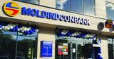 MICB возглавил рейтинг финансовой стабильности Молдовы в 2020 году Ⓟ
