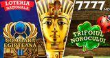 Лотерея: Выигрыш почти в 600 000 леев в играх с электронными билетами ®