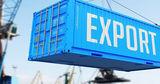 Растет число молдавских компаний, экспортирующих в ЕС