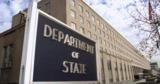 США прокомментировали ракетные обстрелы своего посольства в Багдаде