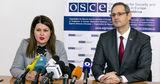 """Молдова и Приднестровье готовы к переговорам в формате """"пять плюс два"""""""