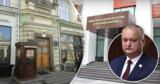 МИДЕИ требует объяснений от посольства в связи с видео с Додоном