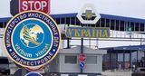 Опубликовано обращение МИД Приднестровья по ответным мерам по транспорту