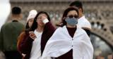 В Париже туристы из Южной Кореи заявили, что заразились коронавирусом