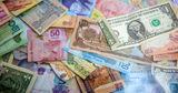 Прямые иностранные инвестиции в мире в 2020 г. упали до минимума