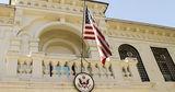 Посольство США: Решение по стадиону плохо отразится на отношениях с РМ