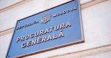 Депутат PAS направил в генпрокуратуру жалобу на Василе Боля