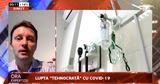 Мурешану призвал власти Молдовы быть осторожными, покупая тесты в Китае