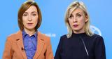Захарова: Решение КС о русском языке противоречит обещаниям Санду