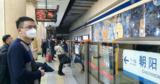 В Пекине будут штрафовать за повышение цен из-за вспышки коронавируса