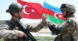 В Турции рассказали о механизмах контроля за перемирием в Карабахе