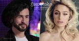 Гордиенко и Парфени примут участие в отборе на Евровидение-2020
