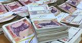 Прибыль банков за первые 9 месяцев составила 1,8 млрд леев