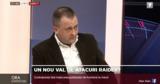 Сорин Стати: Контрабанда сигарет из Молдовы в ЕС возобновлена