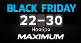Maximum: Black Friday уже здесь, не пропусти распродажу года ®