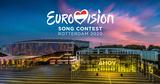 Организаторы ответили на слухи об отмене Евровидения из-за коронавируса
