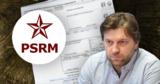 Алайба об инициативе ПСРМ по счетам за электроэнергию