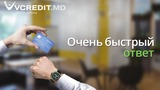 Vcredit.md: Какие преимуществa есть у 100% онлайн займа ®