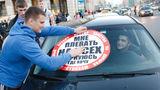 Министерство юстиции России  ликвидировало «СтопХам»
