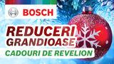Bosch-Siemens: Новогодние скидки до – 40% ®