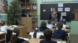 День учителя – хороший повод выразить благодарность педагогам