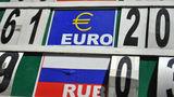 Курс валют на понедельник: доллар и евро снизились