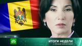 Российскую журналистку Ираду Зейналову не пустили в Молдову