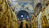 """В Киеве приняли к рассмотрению иск о регистрации """"новой церкви"""""""