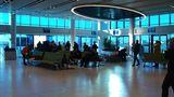Комиссия: Оснований для отмены концессии аэропорта нет