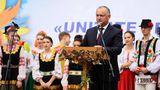 Додон примет участие в форуме этносов Молдовы