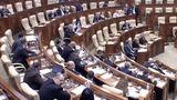 Парламент проголосовал за Закон о небанковских кредитных организациях