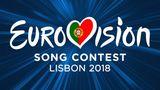 В Лиссабоне прошел финал песенного конкурса Евровидение-2018