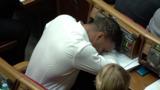Борец-нардеп от партии Зеленского не выдержал заседания Рады и уснул