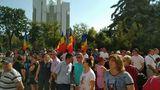 Оппозиционные партии вновь выходят на протест