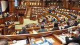 Парламент ужесточил наказание за получение выгоды из влияния