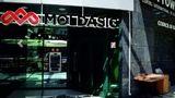 Предпринята новая попытка продать акции Moldasig
