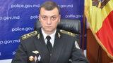 Один из руководителей МВД проходит по делу Андрея Брагуцы