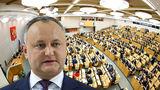 Президент Молдовы на этой неделе выступит в Госдуме