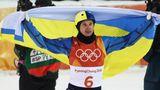Российский фристайлист проиграл украинцу в борьбе за золото