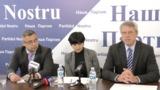 """""""Наша партия"""" поддержит референдум об отмене смешанной системы"""