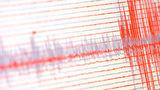 Cutremur devastator de 7,3 grade: Morți și răniți. Primele imagini