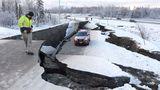 Разработан новый метод предупреждения о землетрясениях