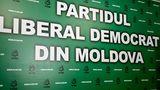 Парламентская фракция ЛДПМ встала на защиту JurnalTV