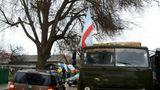 """В Комрате протестующие заблокировали трассу """"Кишинев-Джурджулешты"""""""