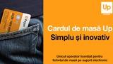 Карты на питание Up Moldova - простое решение для работодателей ®