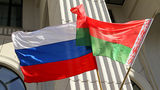 РФ и Белоруссия обсудят единую визу Союзного государства