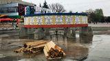 В Бельцах начали ремонтировать фонтан