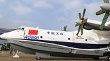 Китай испытает крупнейший самолет-амфибию